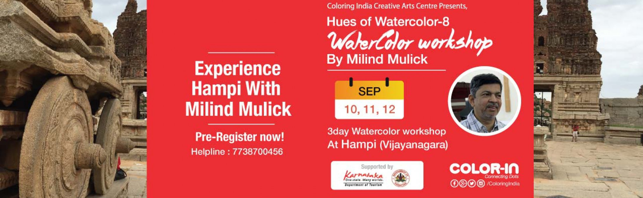 WATERCOLOR PAINTING WORKSHOP BY MILIND MULICK IN HAMPI
