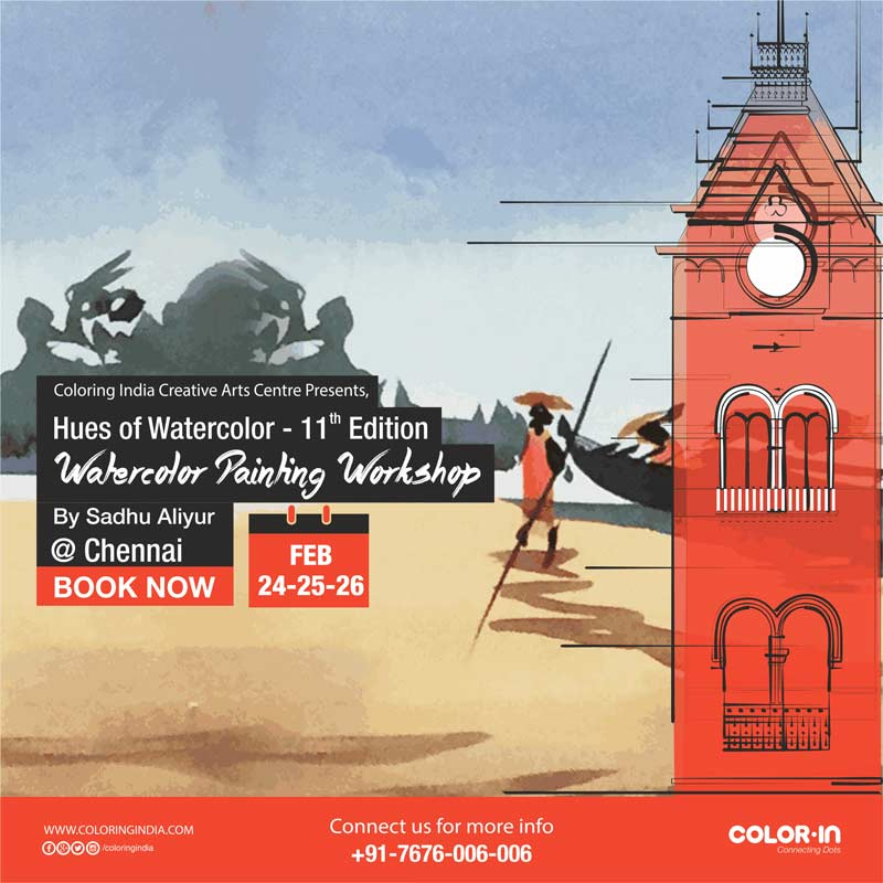 Structured 3-day Watercolor Workshop in Chennai