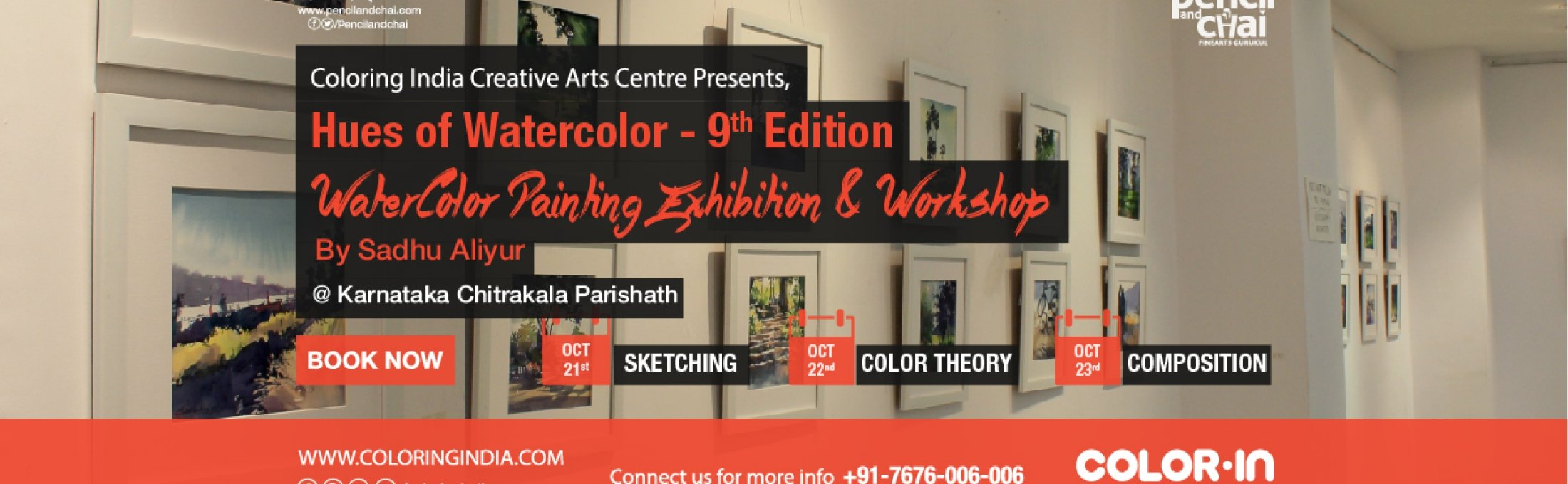 Hues of Watercolor 9 | Watercolor painting workshop in Bangalore