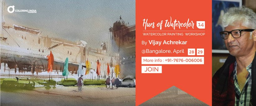 Premium Watercolor Workshop by Vijay Achrekar – Hues of Watercolor 14